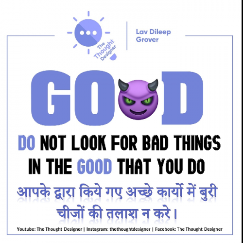 Post by The Thought Designer on 28-Jun-2019 09:34am