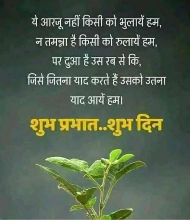 Gujarati Whatsapp-Status by Vinu M Patel : 111207113