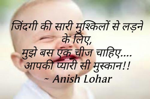 Post by Anish Lohar on 29-Jun-2019 06:21pm