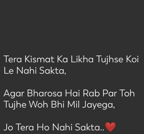 Post by Dimple on 02-Jul-2019 12:02am