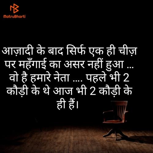 Post by Raj Choudhary on 02-Jul-2019 12:21am