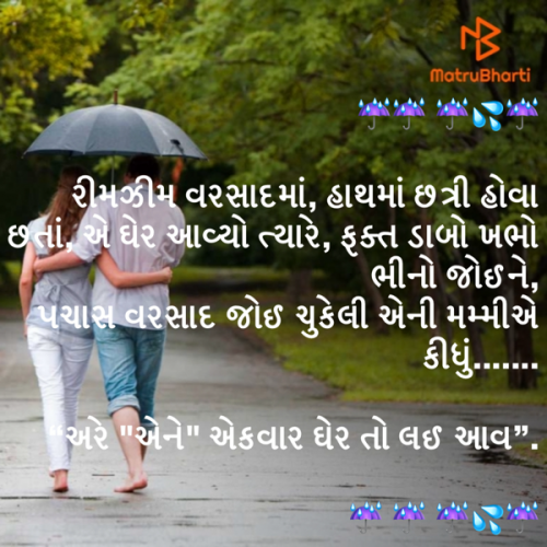 Post by Miraya Pandya on 03-Jul-2019 12:45pm