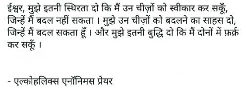 Post by Bharat on 04-Jul-2019 01:48pm