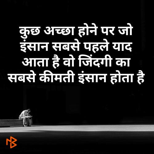 Post by Ashish Sharma on 05-Jul-2019 01:30am