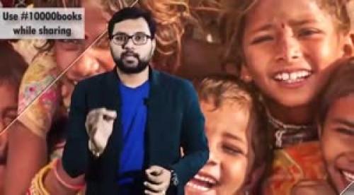 Neelima Kumar videos on Matrubharti