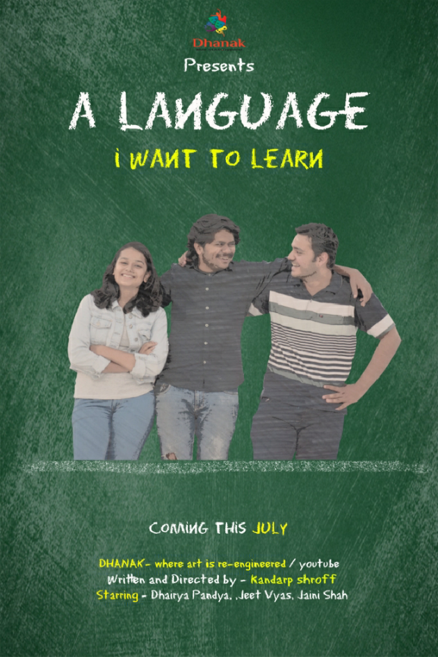 English Funny by Dhanak Where Art Is Reengineered : 111213256