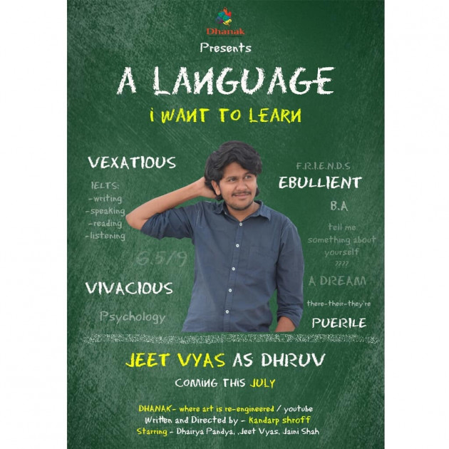 Gujarati Funny by A Language - I want to Learn : 111213793