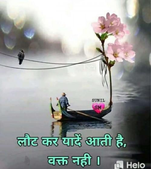 Post by Chauhan Hiren on 11-Jul-2019 10:04am