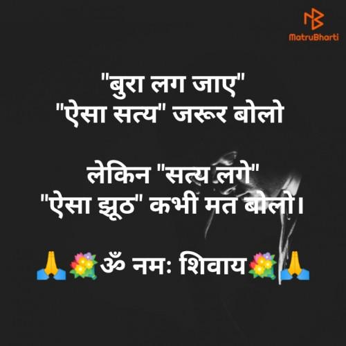 Post by Sanatan Dharam on 12-Jul-2019 07:35am