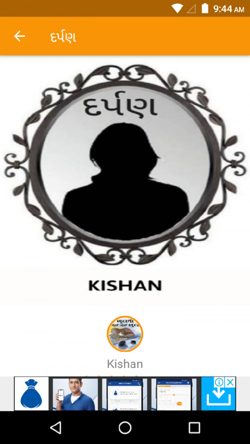 Post by Kishan on 13-Jul-2019 09:43am