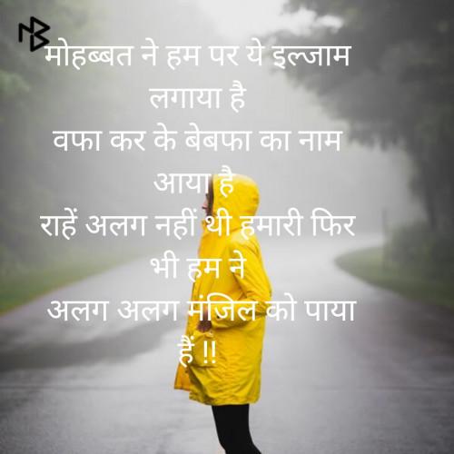 Post by Kuldeep Parmar on 15-Jul-2019 09:05pm