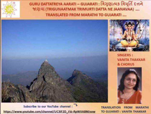 English Religious by Vanita Thakkar : 111218003
