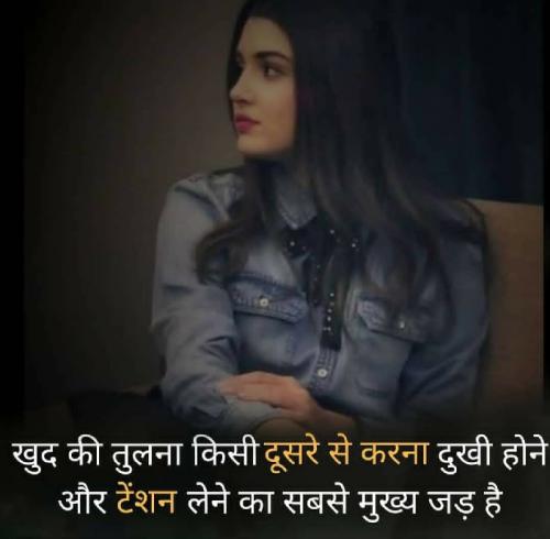 Post by Bharat on 16-Jul-2019 09:26pm