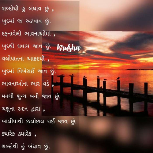 Post by Krusha on 16-Jul-2019 11:50pm