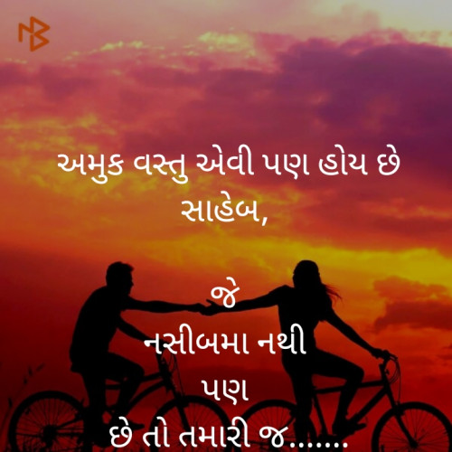 Post by Chauhan Dilip on 17-Jul-2019 01:36pm