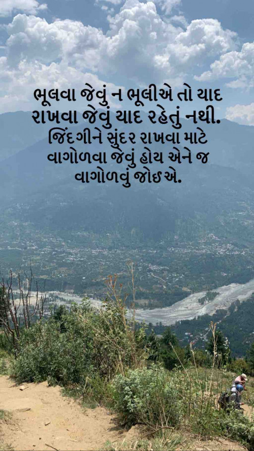 Post by Dimple on 19-Jul-2019 08:34am
