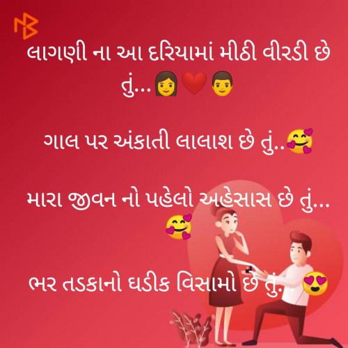 Post by ekta.patel on 19-Jul-2019 05:50pm