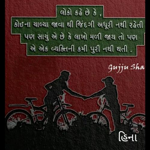 Post by Heena Solanki on 23-Jul-2019 07:21am