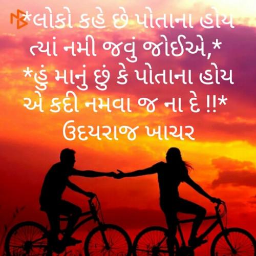 Post by Khachar Udayraj on 29-Jul-2019 07:38am