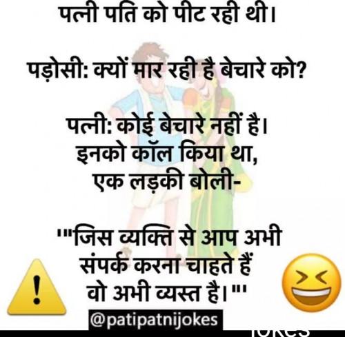 Post by Pooja Mishra on 31-Jul-2019 04:00pm