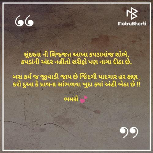 Post by Bhamro on 31-Jul-2019 10:08pm