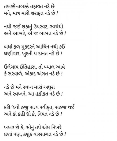 Post by Krusha on 01-Aug-2019 10:28pm
