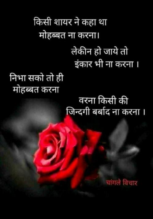 Post by Rahul Shayar on 02-Aug-2019 06:50am