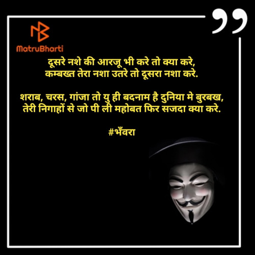 Post by Bhamro on 02-Aug-2019 04:49pm