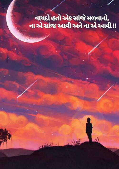 Post by Dipti on 02-Aug-2019 07:24pm