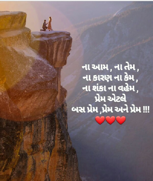Post by Dipti on 02-Aug-2019 07:25pm