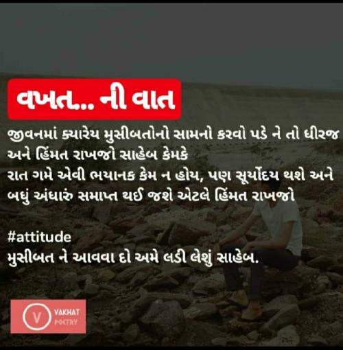 Post by Darbar Ghanshyamsinh on 02-Aug-2019 08:40pm