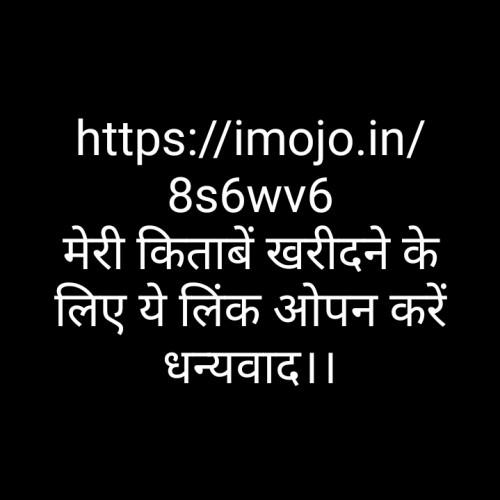 Post by Nirpendra Kumar Sharma on 03-Aug-2019 06:23pm