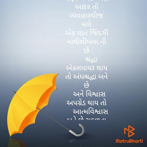 Post by Manish Mehta Siddharth Rajgor on 07-Aug-2019 01:17pm