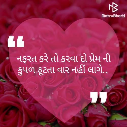 Post by Aahuti Joshi on 08-Aug-2019 07:56pm
