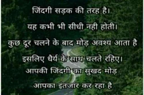 Post by Vinu M Patel on 08-Aug-2019 09:49pm
