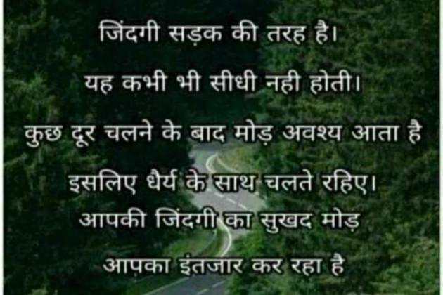 Gujarati Quotes by Vinu M Patel : 111233139