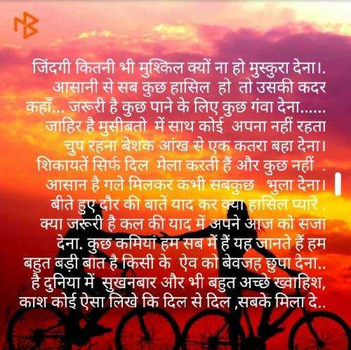 Post by Rahul Shayar on 09-Aug-2019 07:52am