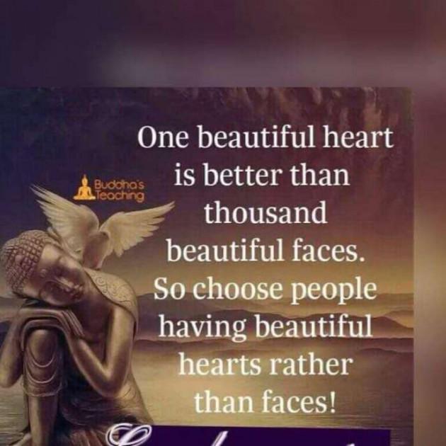 English Good Morning by BHAVIN HEART_BURNER : 111233483