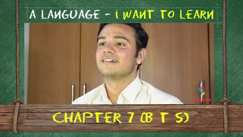 A Language - I want to Learn videos on Matrubharti