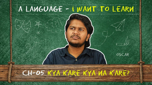 Post by A Language - I want to Learn on 09-Aug-2019 08:00pm