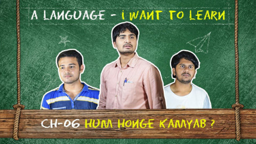 Post by A Language - I want to Learn on 11-Aug-2019 08:00pm