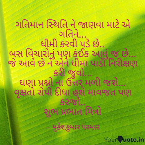 Post by Mukeshkumar Parmar on 12-Aug-2019 08:55am