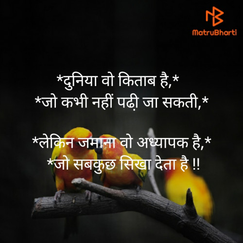 Post by DILIP MEHTA on 13-Aug-2019 08:34am