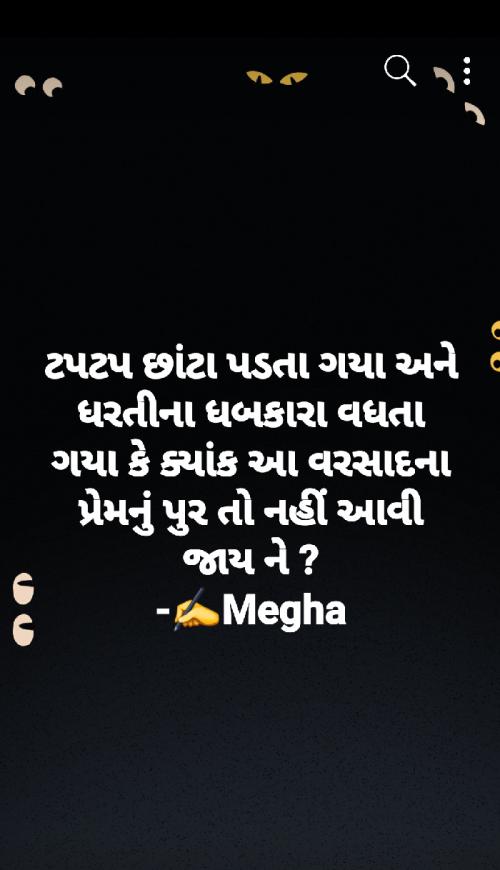 Post by Megha gokani on 14-Aug-2019 04:12pm