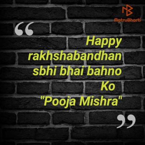 Post by Pooja Mishra on 14-Aug-2019 04:46pm