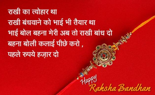 Hindi Whatsapp-Status by Vaghela Niya : 111236326