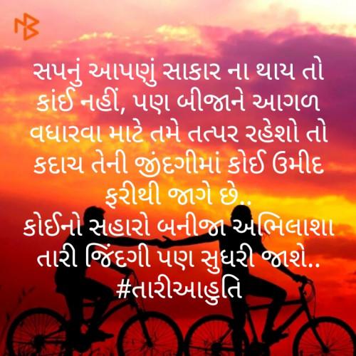 Post by Aahuti Joshi on 14-Aug-2019 06:29pm