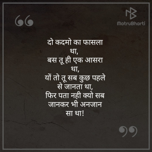 Post by HARSHIT KOTHARI on 16-Aug-2019 01:44am