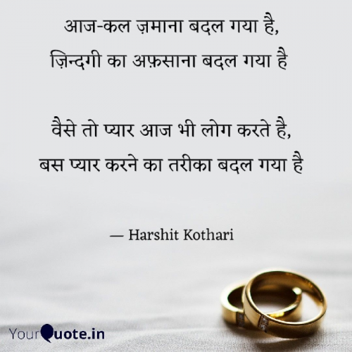 Post by HARSHIT KOTHARI on 16-Aug-2019 01:48am