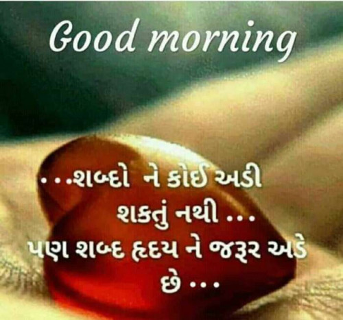 Post by Er Nikunj on 16-Aug-2019 09:56am